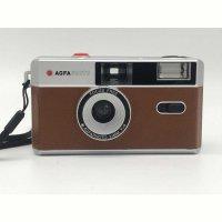 AgfaPhoto |analoge Kleinbildkamera 35 mm braun | mit...
