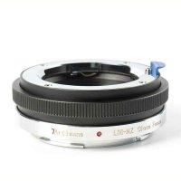 7Artisans Makro Objektivadapter Leica M an Nikon Z