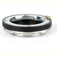 7Artisans Makro Objektivadapter Leica M an Sony E